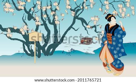 ukiyo e beauty woman  japanese
