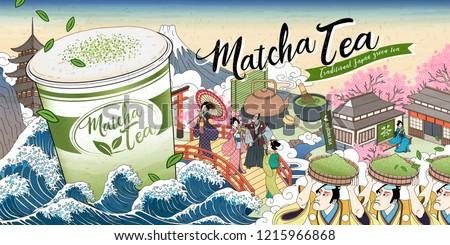 Ukiyo-e Matcha tea ads with giant takeaway cup floating upon ocean tides, tea word written in Japanese Kanji