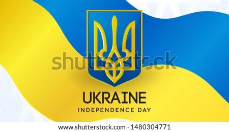 Ukraine Independence day card vector illustration. National symbol of Ukraine on flag waving