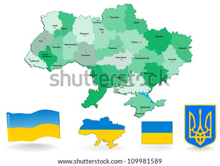 Ukraine map. Administrative divisions of Ukraine. Vector. Flag, Coat of arms.