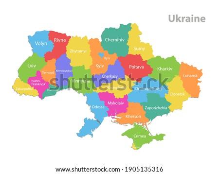 ukraine, map, ukraine map, ukrainian, crimea, sevastopol, kyiv, europe, european, vector, world, travel tourism, silhouette, administrative division, atlas, background, blue, cartography, color, color Foto stock ©