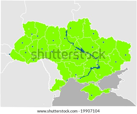 map of ukraine with cities. stock vector : Ukraine vector