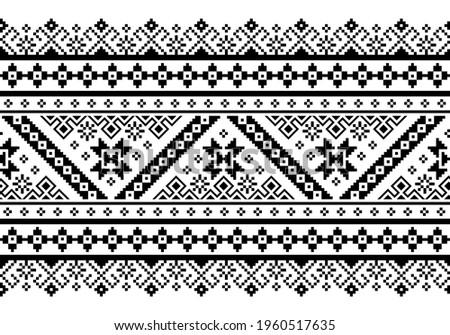 Ukrainian, Belarusian folk art vector seamless pattern, retro monochrome long cross-stitch ornament inpired by folk art - Vyshyvanka. Slavic traditional black and white ornament from Eastern Europe Photo stock ©