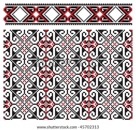 Hungarian Folk Embroidery – a Great Pattern Book! – Needle