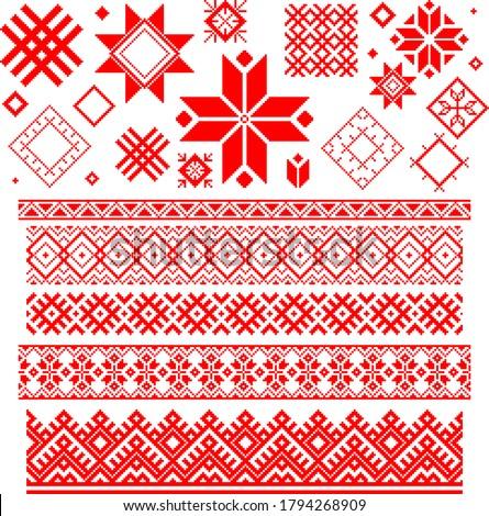 Ukrainian ethnic ornament, seamless pattern. Vector illustration. Slovenian Traditional Pattern Of Ornament. Belarusian pattern. Photo stock ©