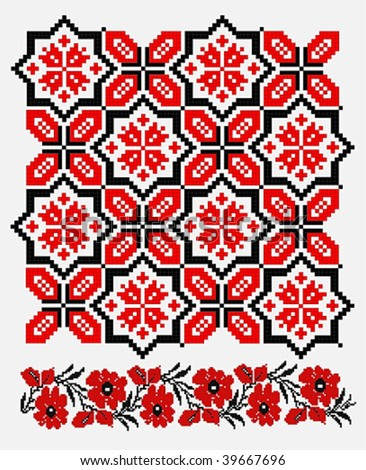 ukrainian_russian_embroider_towel