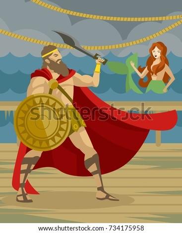 ulises greek mythology in the
