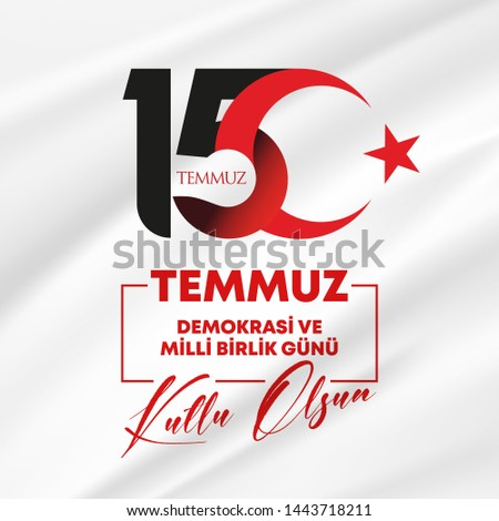 uly 15  the day of democracy