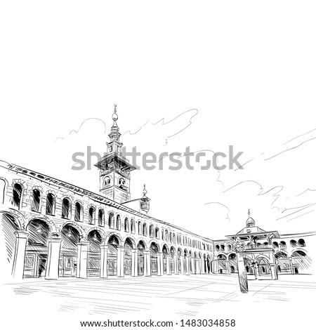 Umayyad Mosque. Damascus. Syria. Hand drawn sketch. Vector illustration. Stockfoto ©