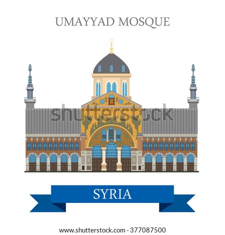 Umayyad Mosque in Damascus Syria. Flat cartoon style historic sight showplace attraction web site vector illustration. World countries cities vacation travel sightseeing Asia collection.