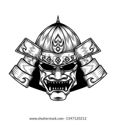 Stock Photo Undead Samurai Warrior Head, Hand Drawn Illustration, Isolated Vector