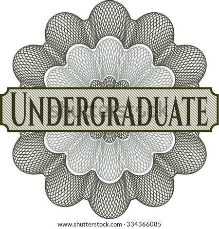 Undergraduate abstract rosette