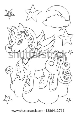 Unicorn coloring page. Animals coloring book. Animals outline. Child illustration of unicorn vector. Children background. Animals cartoon. Sketch animals