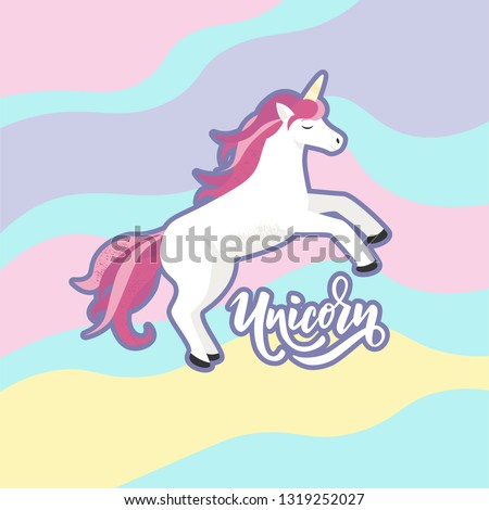 Cute Unicorn illustration on T Shirt kids template  Vector