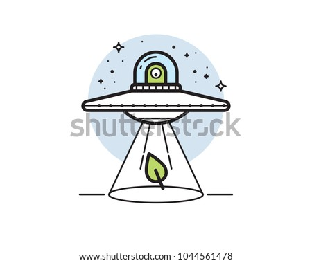 Unidentified flying object (UFO) vector illustration