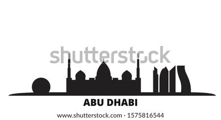 United Arab Emirates, Abu Dhabi City city skyline isolated vector illustration. United Arab Emirates, Abu Dhabi City travel black cityscape
