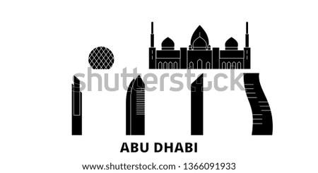United Arab Emirates, Abu Dhabi City flat travel skyline set. United Arab Emirates, Abu Dhabi City black city vector panorama, illustration, travel sights, landmarks, streets.