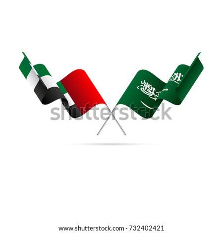 United Arab Emirates and Saudi Arabia flags. Vector illustration.