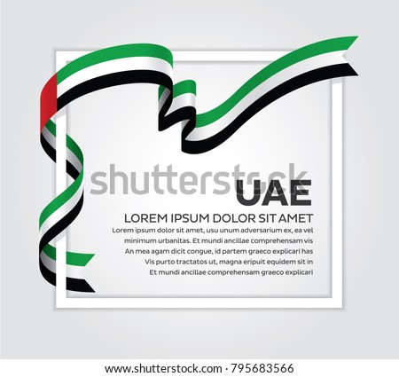 United Arab Emirates flag background