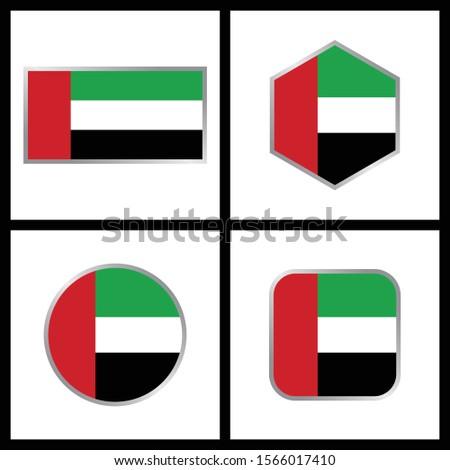 United Arab Emirates Flag Vector icon Illustration.  United Arab Emirates Flag Icon Set