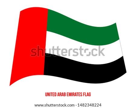 United Arab Emirates Flag Waving Vector Illustration on White Background. United Arab Emirates National Flag.