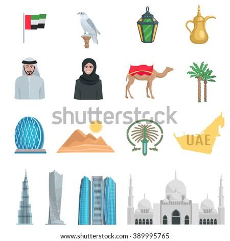united arab emirates flat icons