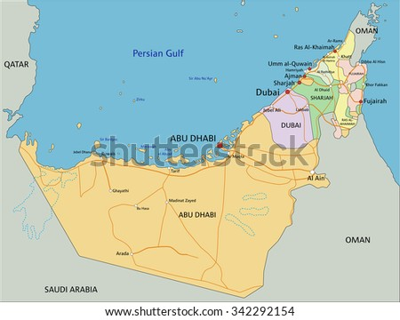 united arab emirates highly detailed editable political map with labeling