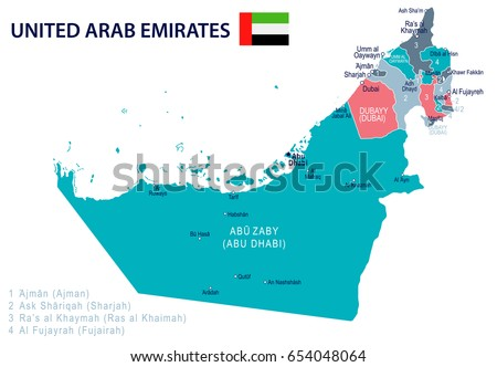 United Arab Emirates map and flag - highly detailed vector illustration