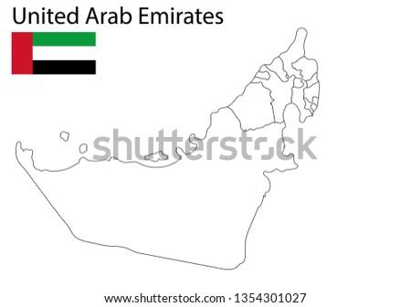 United Arab Emirates map drawing