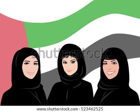 united arab emirates national
