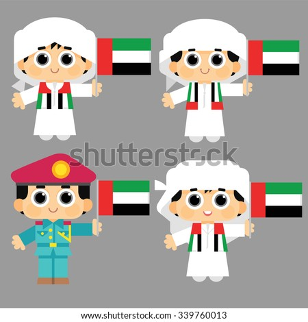 united arab emirates national