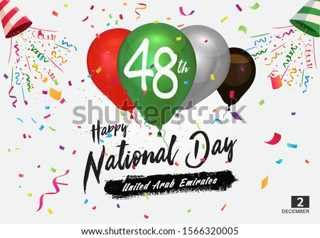 United Arab Emirates national day, spirit of the union, Handwriting Happy National Day UAE 48th on balloon, UAE flag colors balloon and confetti, Card 2 December, UAE Independence Day