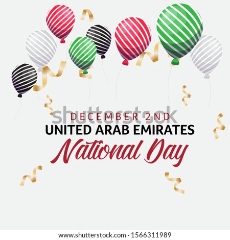 United Arab Emirates national day, spirit of the union, Written December 2nd United Arab Emirates National Day, Green, red, black and white balloons, Anniversary Celebration Card, UAE Independence Day