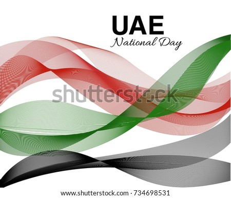 United Arab Emirates national day. Vector flag