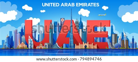 United Arab Emirates skyline illustration on a white background. Flat vector illustration. Business travel and tourism concept with modern buildings. Image for banner or web site.