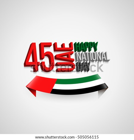 united arab emirates uae 45 national day background with waving flag #505056115