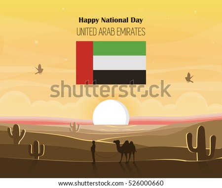 united arab emirates  uae