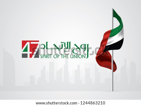 United Arab Emirates ( UAE ) National Day holiday, UAE flag isolated white with Inscription in Arabic: 47 UAE National day Spirit of the union United Arab Emirates