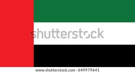 United Arab Emirates (UAE) National Flag. Vector.