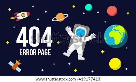 universe 404 error page vector