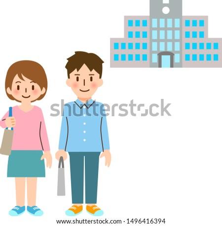 University campus and university students