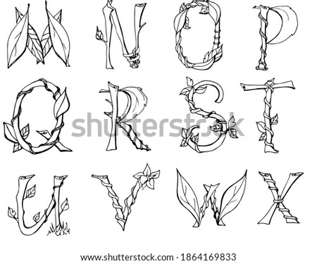 Unusual letters that can be used in design