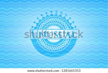 Unusual sky blue water wave style emblem.