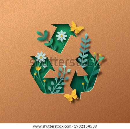 Upcycle papercut illustration with plant leaf and butterfly inside recycle arrow sign. Eco-friendly upcycling symbol, zero waste concept. 3D cutout in recycled paper background for DIY ecology.