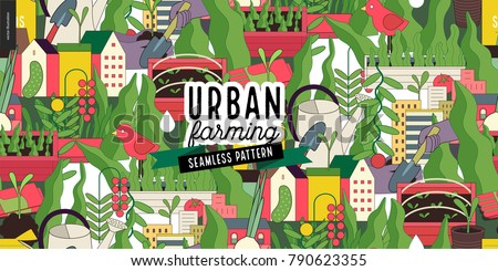 Urban farming, gardening or agriculture seamless pattern.