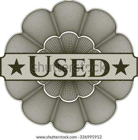Used money style rosette