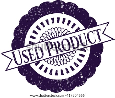 Used Product rubber texture