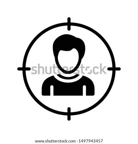 user focus glyph flat vector icon