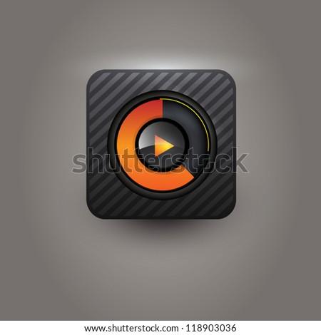 user interface scanning icon