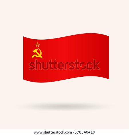 ussr flag vector illustration